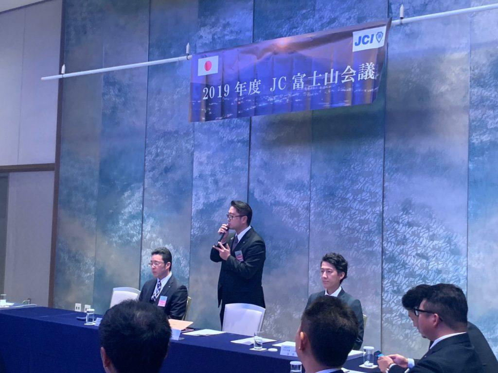 2020年主管LOMの御殿場青年会議所沼田次年度理事長